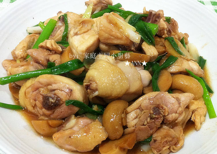 姜葱蘑菇炒鸡电饭煲莲藕五花肉图片