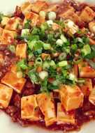 Mapu tofu #chinesecooking