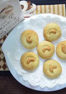 Easy Orange Nutmeg Cookies