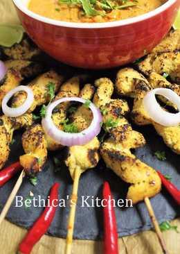 Ramadan Special - Chicken Satay