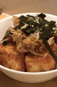resep masakan pan fried crispy japanese agedashi tofu