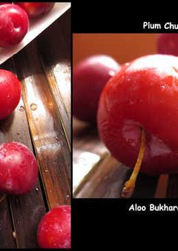 Plum Chutney (Aloo Bukhara Chutney) Step by Step Recipe