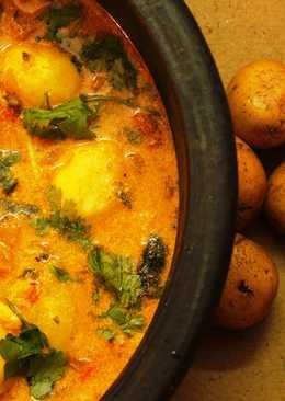 Baby potato yellow curry