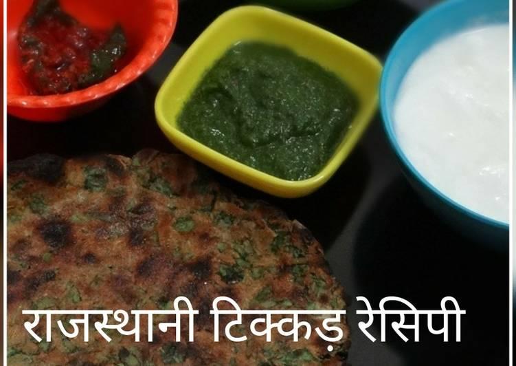 Rajasthani tikkad recipe recipe by priyanka jain cookpad rajasthani tikkad recipe forumfinder Images