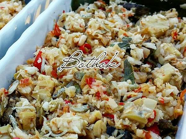 Bothok Tempe (Spiced Tempe)
