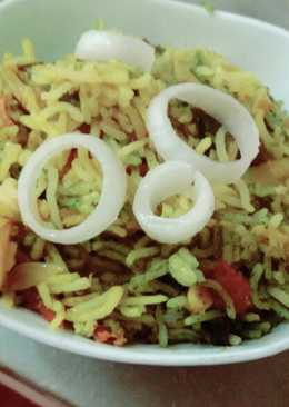 Colorful veg dum biriyani (biriyani contest)