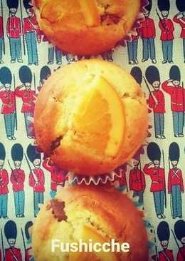 Olive Oil Muffins with Chocolate Chunks