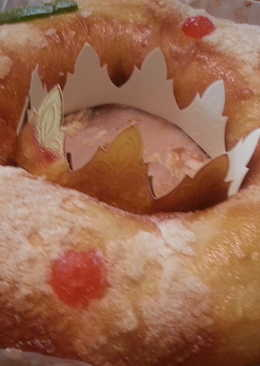 Roscón de Reyes (Three Kings Cake)