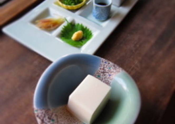 how to cook japanese tofu