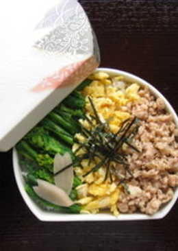 Three Color Rice Bowl