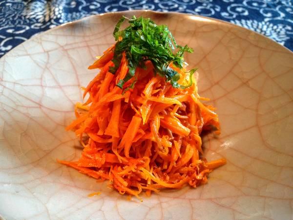 Ginger Carrot