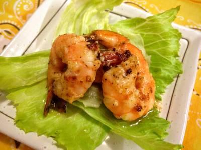 Curry Flavor Shrimp