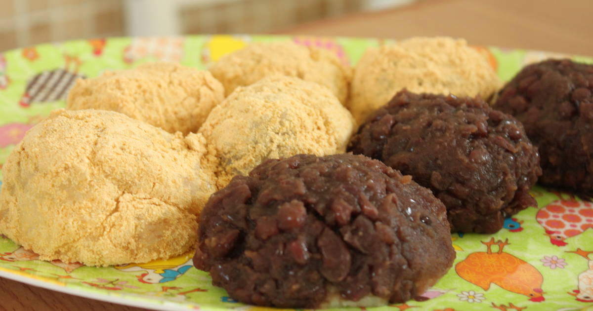 Ohagi Rice Cakes Recipe By D Erika Cookpad