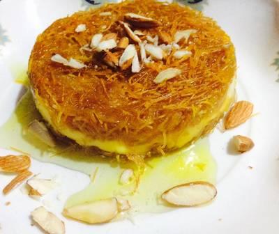 Kunafa. #Eid dessert