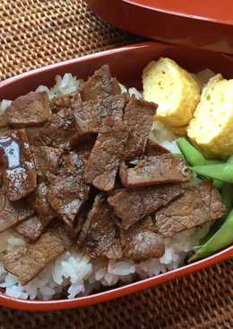 すき焼き弁当 Sukiyaki Bento Box, Gluten Free possible
