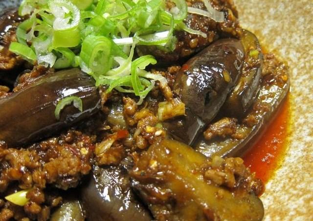 Mapo Eggplant Recipe — Dishmaps