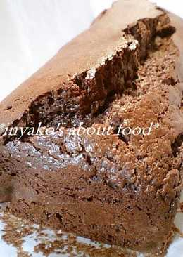 Quick And Easy Chocolate Pound Cake