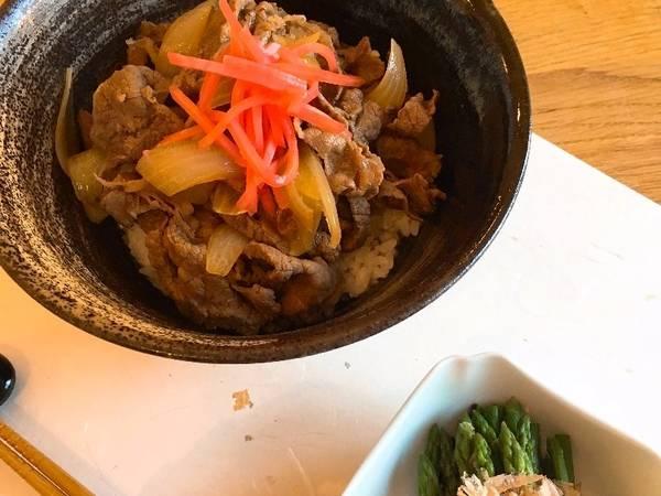 Easy Gyudon, Beef Bowl