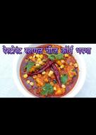 Cheese corn bharta