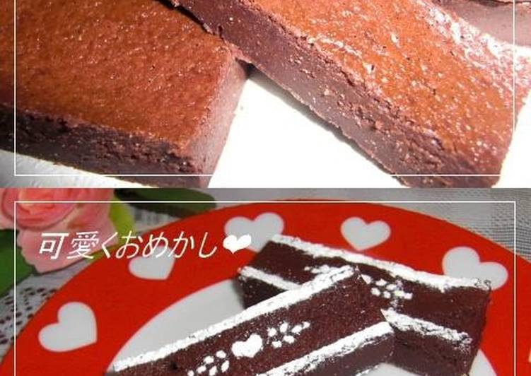 Baked Chocolate Cake For Valentine S Day Recipe By Cookpad Japan