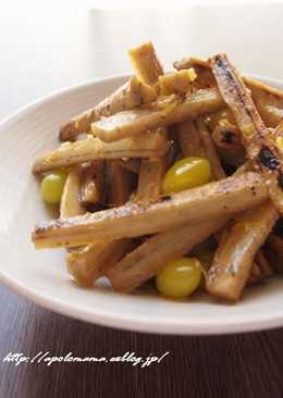 Lemon-flavored Grilled Burdock Root and Ginkgo Nut Marinade