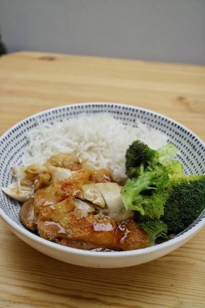 Terriyaki Chicken Rice