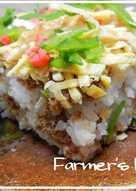 Canned Mackerel Chirashi Sushi