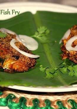 Goan Stuffed Fish Fry
