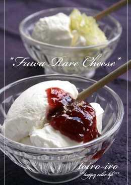 Fluffy No Bake Cheesecake With Strained Yogurt