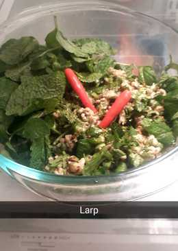 Lao Style Spicy Shrimp Ceviche (Laarp)