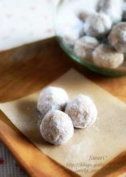 Easy rice flour cookie recipes