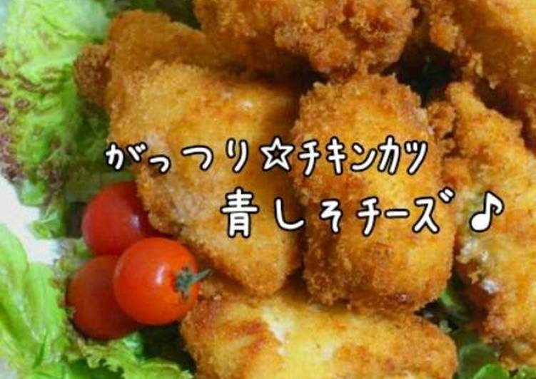 how to cook breaded chicken cutlets