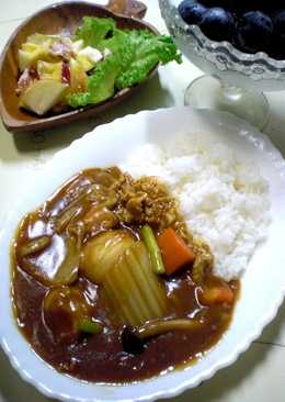 how to cook taro root curry