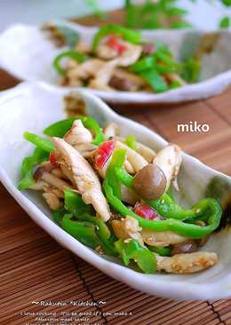 Chicken and Umeboshi, Japanese-style Chinjao Rossu