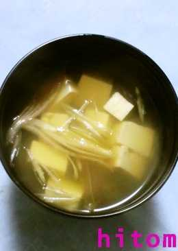 Clear Soup with Myoga Ginger, Tofu and Yuzu Pepper