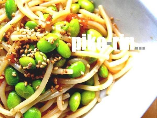 Umeboshi and Edamame Pasta Salad