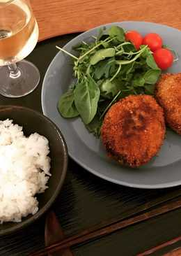 Japanese Potato and Beef Croquette