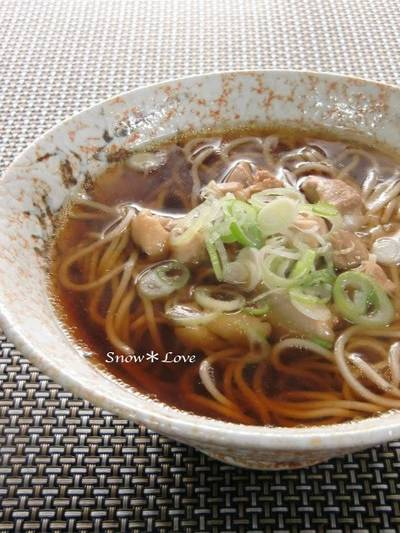 Chicken Soba Noodles for Cold Days