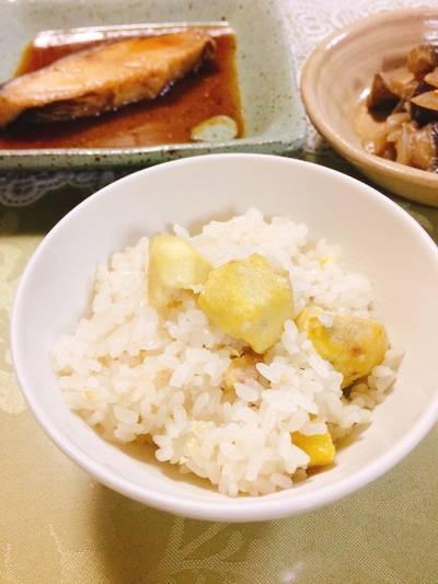 Chestnuts rice (Kuri Gohan)