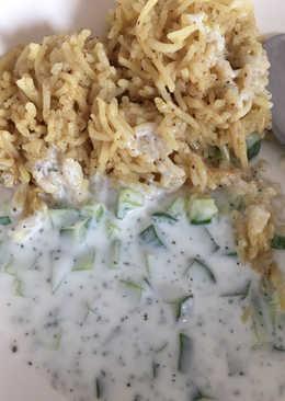 Arabian Style Yogurt and Cucumber Salad