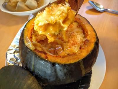 Whole Pumpkin Gratin