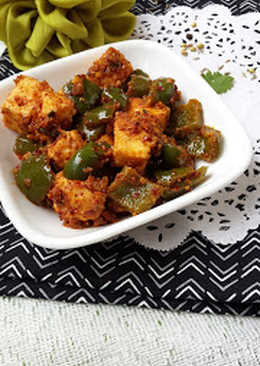 STIR FRIED CAPSICUM AND PANEER (Indian Style)