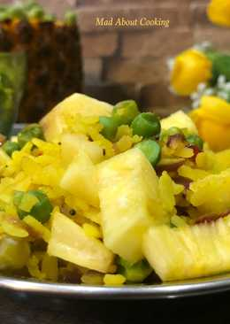Pea Pineapple Poha – Winter Special
