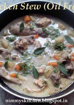 Chicken Stew (Oil Free)