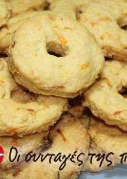 Savory carrot cookies