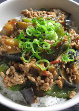 Sweet Miso Eggplant Don