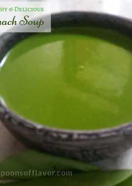 Healthy and Delicious Spinach Soup Recipe