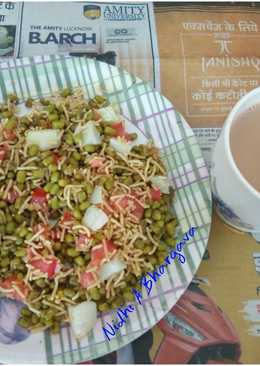 Moong chaat with a cup of tea