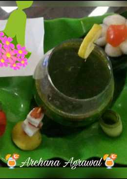 Winter ka healthy Palak Soup