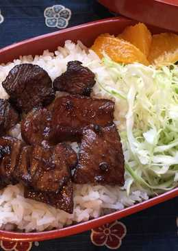 Beef Steak Bento Box ステーキ弁当, Gluten Free possible